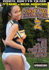 Chinatown Cheerleaders 2 Porn Movie