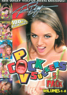 POV Cock Suckers Vol. 4-8 Porn Movie