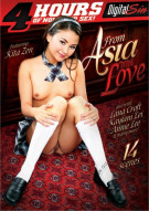 From Asia With Love Porn Movie