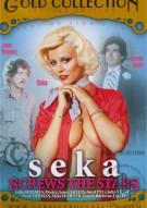 Seka Screws The Stars Porn Video