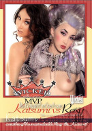 MVP (Most Valuable PornStar) Asians: Katsumi vs Roxy Porn Video