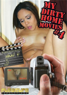 My Dirty Home Movies 4 Porn Movie