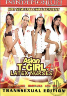 Asian T-Girl Latex Nurses 4 Porn Video
