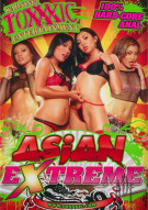 Asian Extreme Porn Video