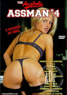Assman #4 Porn Movie
