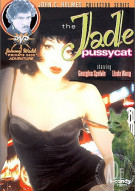 Jade Pussycat, The Porn Video