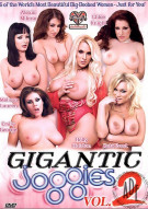 Gigantic Joggies Vol. 2 Porn Movie