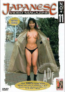 Japanese Video Magazine No. 11 Porn Video