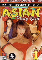 Asian Party Girls Vol. 1 Porn Video