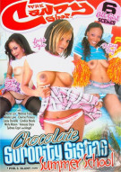 Chocolate Sorority Sistas Summer School Porn Movie