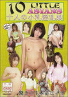 10 Little Asians 1 Porn Movie